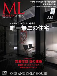 MODERN LIVING No.235