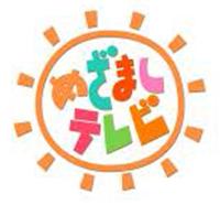 めざましテレビ~イノ調